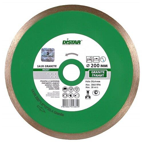 Диск алмазный отрезной 200x1.6x25.4 Di-Star 1A1R Granite 11120034015 1 шт. диск здоровья pro star fit
