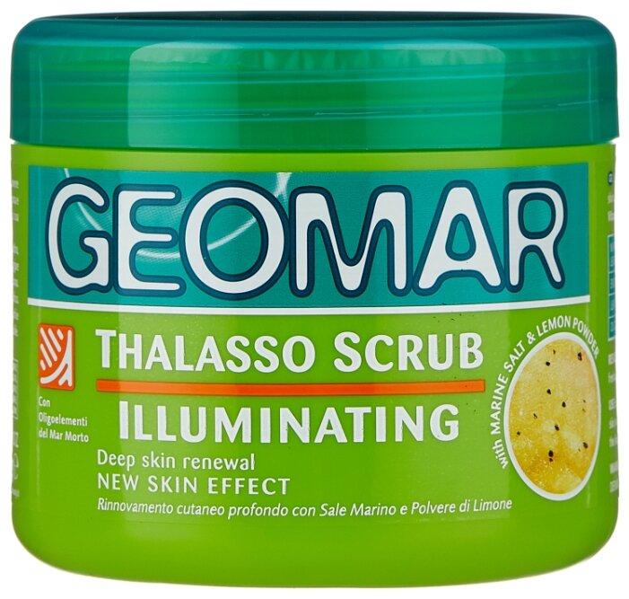 Geomar Талассо-скраб осветляющий с гранулами лимона