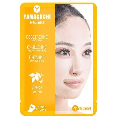 Yamaguchi тканевая маска для лица Lemon Mask с витамином С, 23 мл