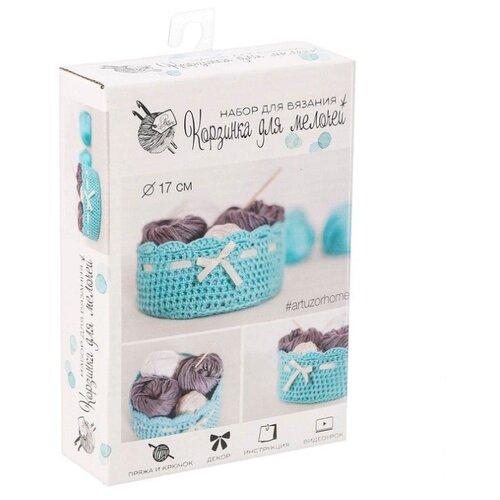 Купить Арт Узор Корзинка для мелочей (2117326), Наборы для вязания