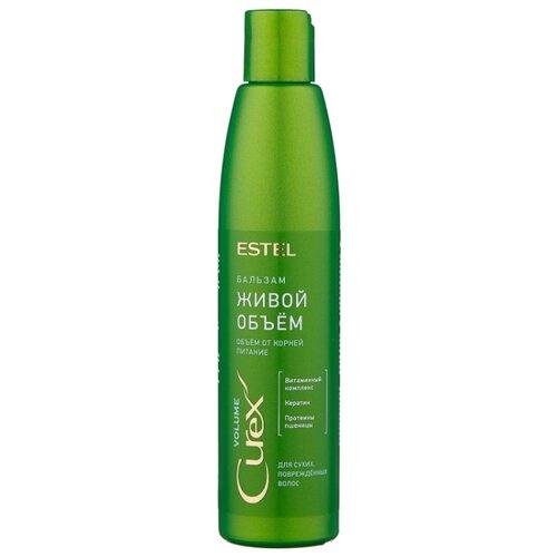 ESTEL бальзам для сухих, поврежденных волос Curex Volume Живой объем от корней, питание, 250 мл бальзам живой объем для сухих и поврежденных волос curex volume 250мл