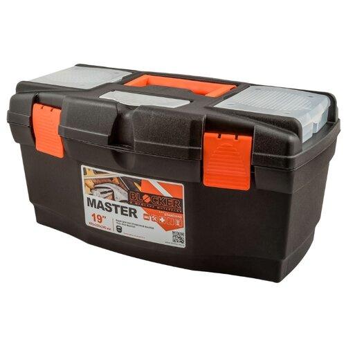 Ящик с органайзером BLOCKER Master BR6005 48.6x25.8x26 см 19'' черный/оранжевый ящик с органайзером blocker master br6006 61x32x30 см 24 серо свинцовый оранжевый