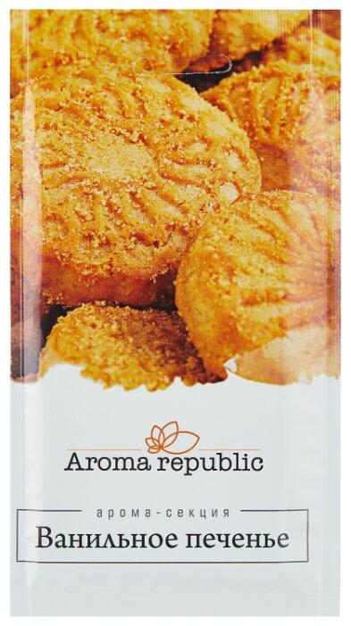 Aroma republic саше Simple Ванильное печенье, 10 гр