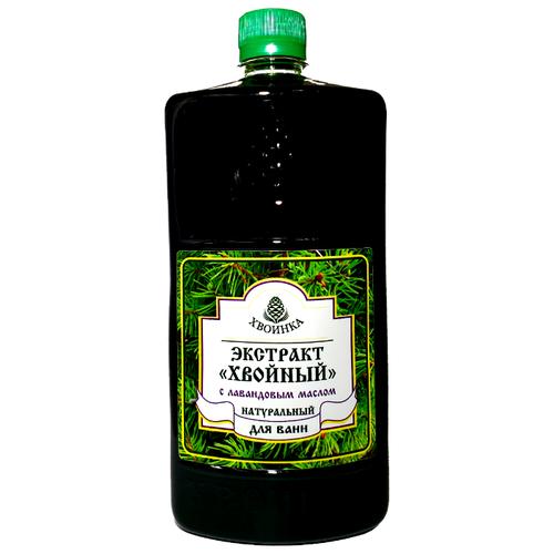 Хвоинка Экстракт Хвойный с лавандовым маслом, 1 л
