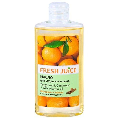 Масло для тела Fresh Juice для ухода и массажа Tangerine and Cinnamon + Macadamia oil, бутылка, 150 мл