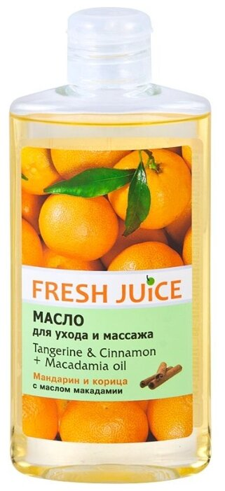 Масло для тела,Масло для массажа Масло для ухода и массажа Мандарин и Корица + Масло Макадамии Fresh Juice Energy Tangerine&Cinnamon+Macadamia Oil 150 мл