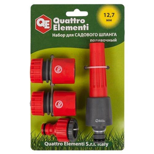 Набор для полива Quattro Elementi 646-188