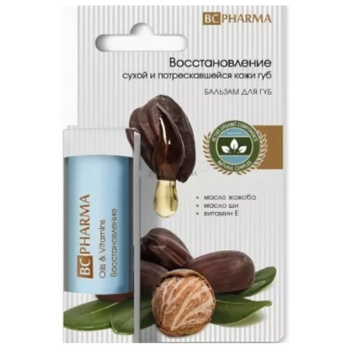 BC Pharma Бальзам для губ Восстановление и защита для чувствительной кожи бесцветный bc beauty care бальзам для губ восстанавливающий