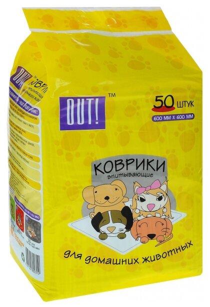 Пеленки для собак впитывающие OUT! 2312 60х60 см