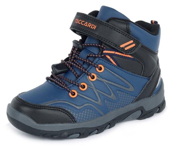 Ботинки T.Taccardi размер 28, темно-синий