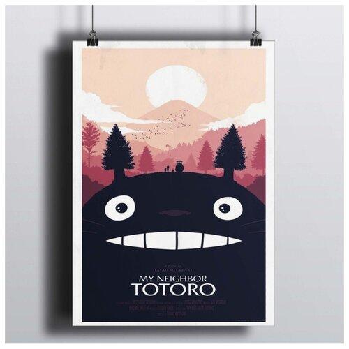 Постер Мой Сосед Тоторо - Хаяо Миядзаки 50х70 см.В Рамке