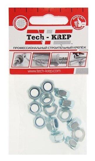Гайка самоконтрящияся Tech-KREP 103032