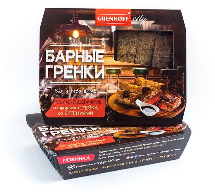 ГРЕНКОВЪ Гренки барные ржано-пшеничные со вкусом стейка со специями, 70 г