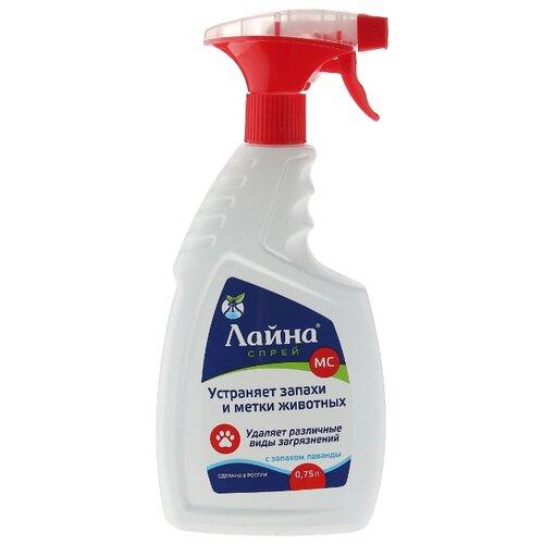 Фото - Спрей Лайна МС для устранения запахов и меток домашних животных 750 мл спрей лайна мс для устранения