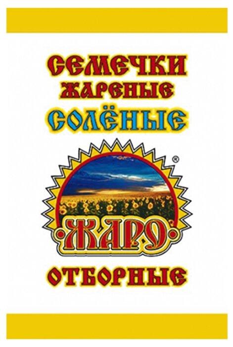 Семена подсолнечника Жаро Отборные соленые 100 г