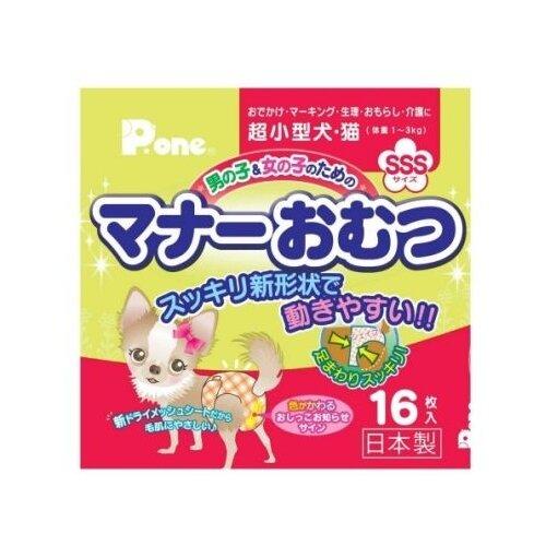 Подгузники для собак Japan Premium Pet PMO-625 в клетку 16 шт.