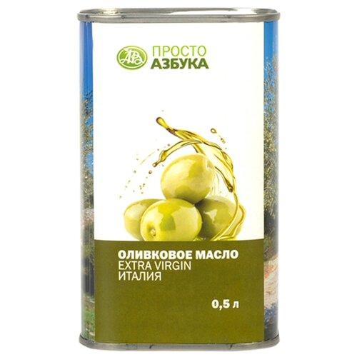 Просто Азбука Масло оливковое Extra Virgin, жестяная банка 0.5 л