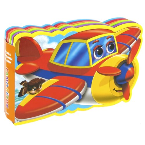 Омега Книжка EVA с вырубкой и пазлами. Самолетик книжка с вырубкой веселый самолетик