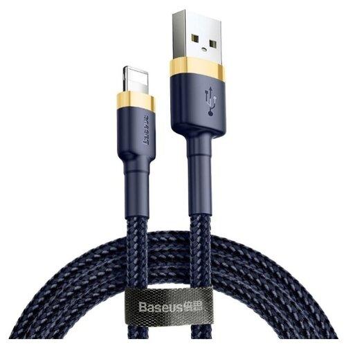 Кабель Baseus USB - Lightning MFI (CALKLF-BV3) 1 м синий/золотистый кабель baseus usb lightning mfi calklf bv3 1 м синий золотистый