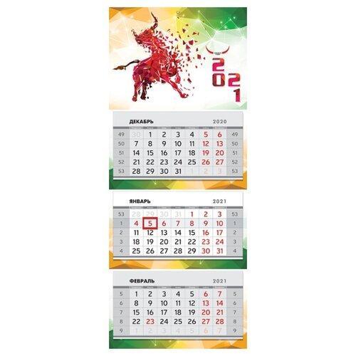 """календарь квартальный настенный на 2021 год """"Символ года 1"""""""