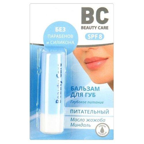 BC Beauty Care Бальзам для губ Питательный бесцветный bc beauty care бальзам для губ восстанавливающий