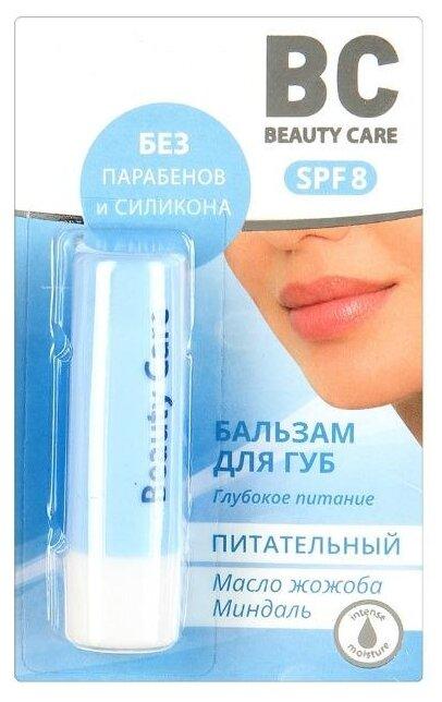 BC Beauty Care Бальзам для губ Питательный