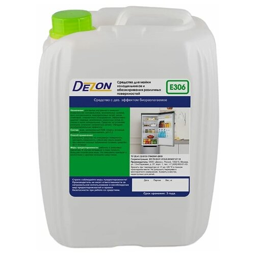 Средство для мойки холодильников Дезон Е306 5 литров