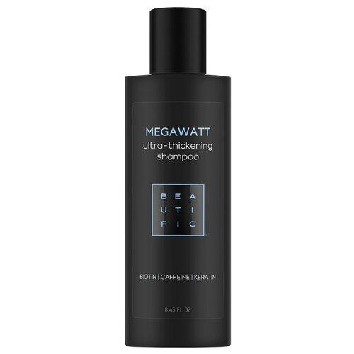 BEAUTIFIC шампунь Megawatt для ультра-объема и густоты волос с биотином, кофеином и кератином 250 мл beautific шампунь amplified