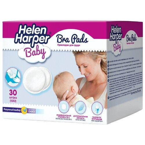 Helen Harper Прокладки на грудь для кормящих матерей 30 шт. helen harper прокладки на грудь для кормящих матерей 30 шт