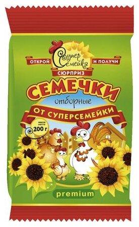Семена подсолнечника Суперсемейка Premium отборные жареные 200 г