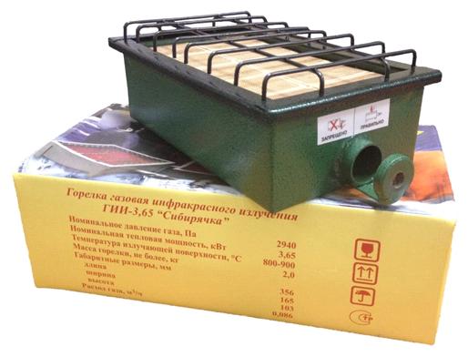 Газовая плитка Следопыт MB-GH-I03 (3,65 кВт)