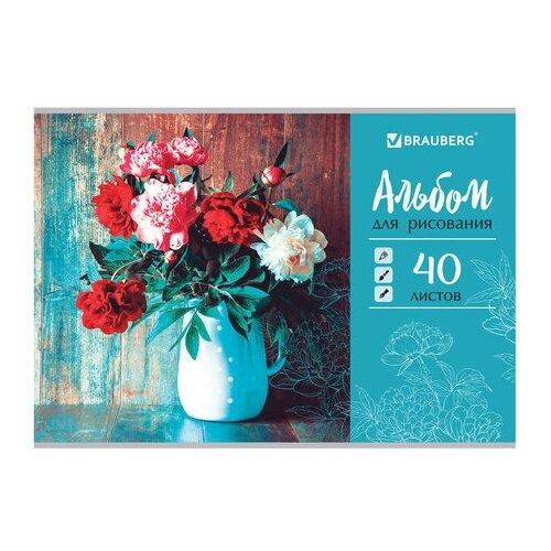 Альбом BRAUBERG Цветы в вазе 29.7 х 21 см (A4), 100 г/м², 40 л. альбом для рисования brauberg собачки 29 7 х 21 см a4 100 г м² 32 л