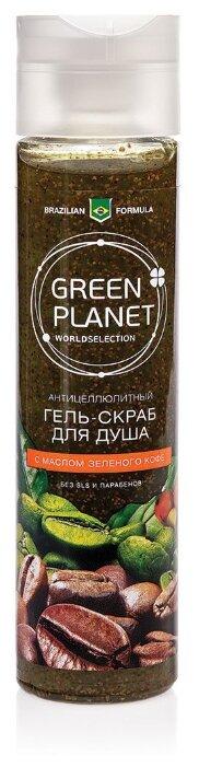 GREEN PLANET скраб для душа с маслом