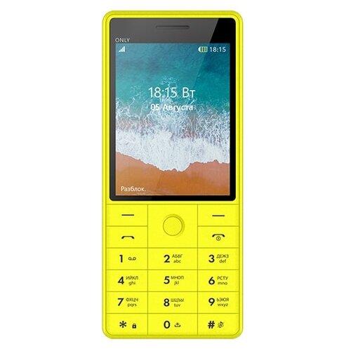 Телефон BQ 2815 Only желтый