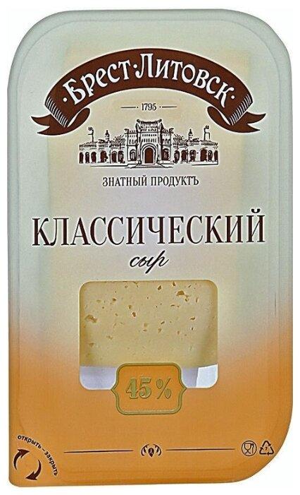 Сыр Брест-Литовск Классический 45%, 150г нарезка