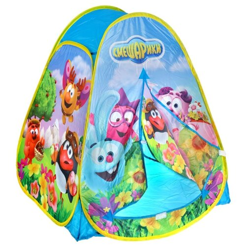 Купить Палатка Играем вместе Смешарики конус в сумке GFA-SMESH01-R, Игровые домики и палатки