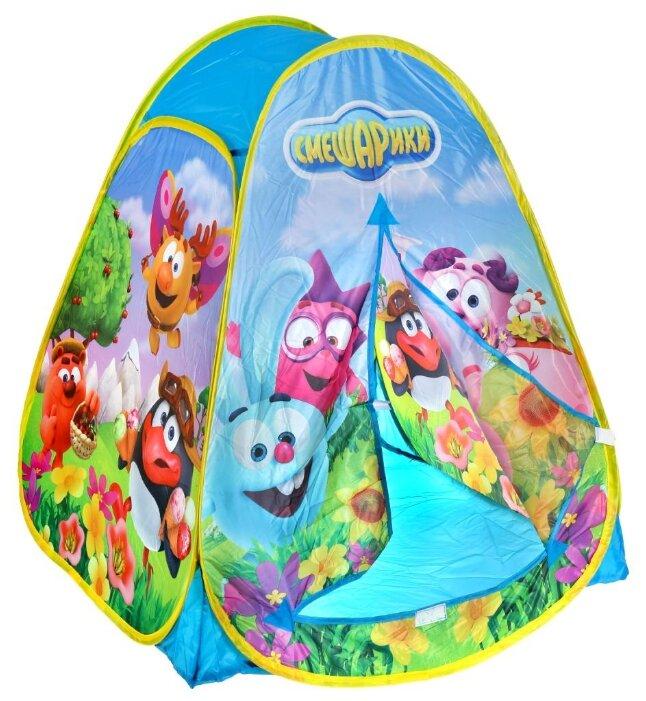 Палатка Играем вместе Смешарики конус в сумке GFA-SMESH01-R