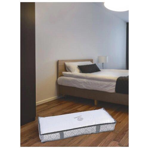 Органайзер для хранения подушек и одеял Фея порядка, серый 104x46x16 см