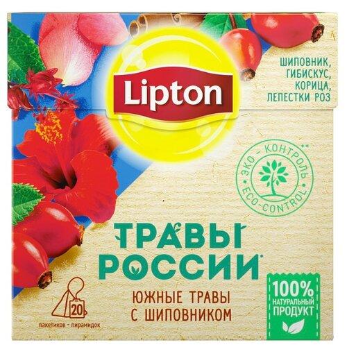 Чайный напиток травяной Lipton Травы России с шиповником в пирамидках, 40 г 20 шт.