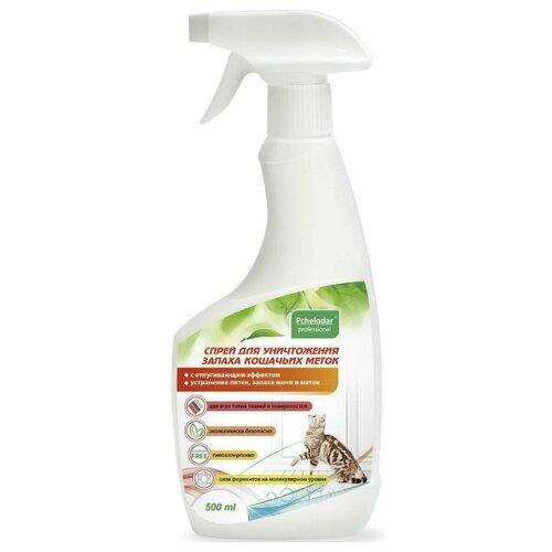 Спрей Пчелодар для уничтожения запаха кошачьих меток 500мл