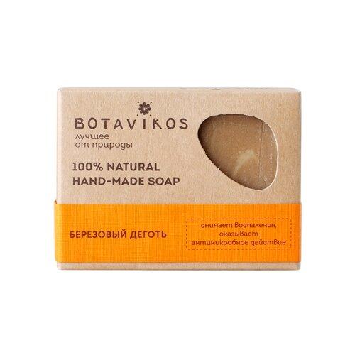 Мыло кусковое BOTAVIKOS Березовый деготь, 100 г