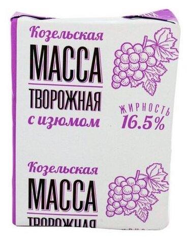 Масса творожная Козельская с изюмом 16,5% 200г фольга