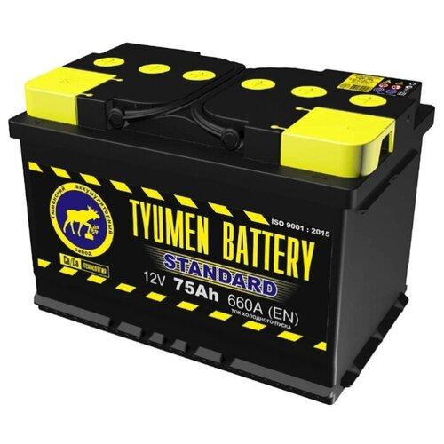 TYUMEN BATTERY Аккумуляторная батарея автомобильная 75 A/h прямая полярность