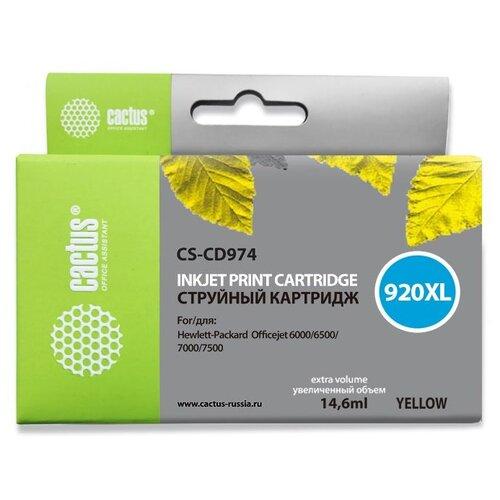 Картридж cactus CS-CD974 920XL, совместимый картридж cactus cs cb435ar совместимый