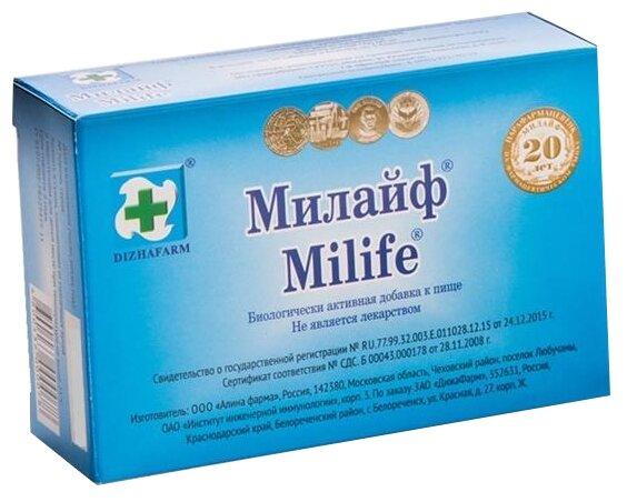 Милайф таб. 500 мг №30 — купить по выгодной цене на Яндекс.Маркете