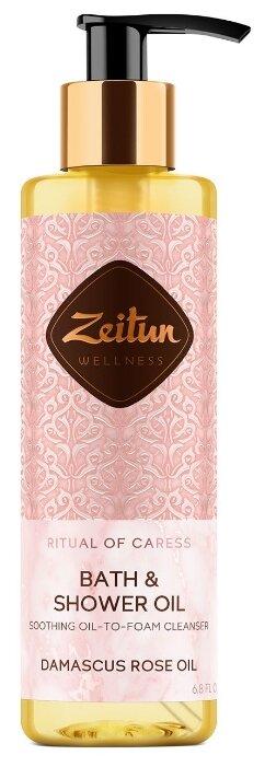Смягчающее гидрофильное масло для душа Zeitun Ритуал