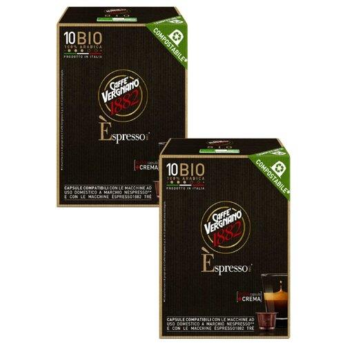Кофе в капсулах Caffe Vergnano 1882 Espresso BIO (20 капс.) капсулы vergnano e spresso bio 100