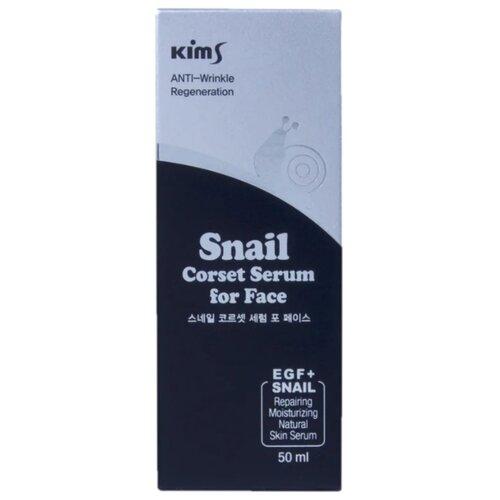 Фото - Kims Snail Corset Serum for Face Сыворотка для лица с муцином улитки, 50 мл массажер kims easy self face белый