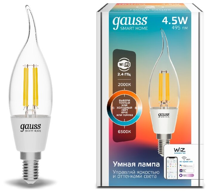 Лампа светодиодная gauss 1280112, E14, 4.5Вт фото 1