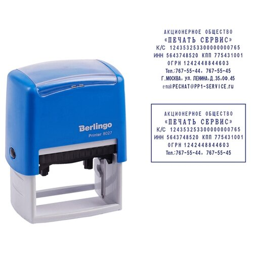 Штамп Berlingo Printer 8027 прямоугольный самонаборный синий